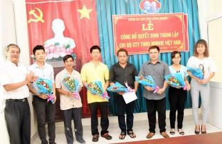 Đảng ủy khối Doanh nghiệp tỉnh: Thực hiện đạt, vượt nhiều chỉ tiêu Nghị quyết năm 2018