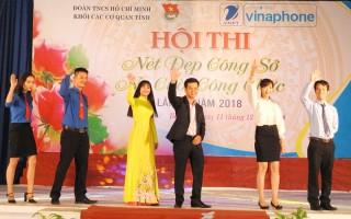 Nét đẹp công sở - Nụ cười công chức lần II - năm 2018