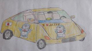 """Cuộc thi vẽ tranh Quốc tế Toyota """"Chiếc ô tô mơ ước"""" lần VIII"""