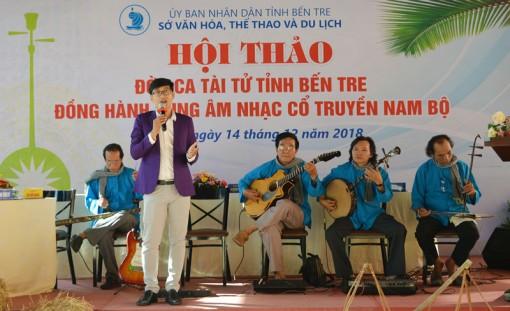 Đờn ca tài tử Bến Tre: Ðồng hành cùng âm nhạc cổ truyền Nam Bộ