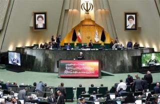 Tổng thống Iran trình Quốc hội dự thảo ngân sách 47 tỷ USD