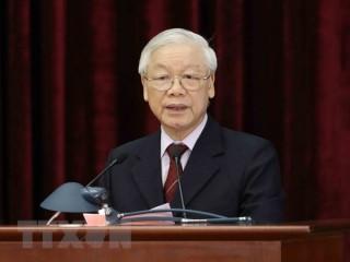 Thông báo Hội nghị lần thứ 9 Ban Chấp hành Trung ương Đảng khoá XII