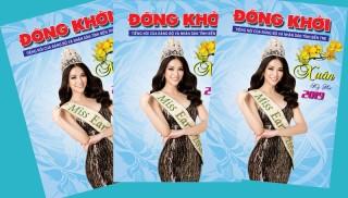 Đón đọc ấn phẩm Đồng Khởi Xuân Kỷ Hợi 2019