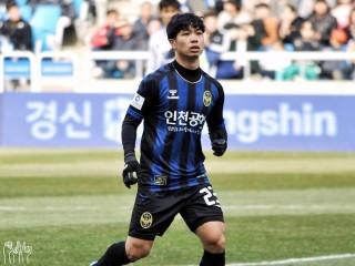 Ràng buộc bởi Incheon, Công Phượng khó tham dự SEA Games