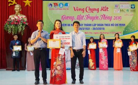 """Nguyễn Thị Ngọc Trinh đoạt giải nhất """"Gương mặt truyền thông"""""""