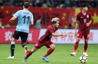 Cúp Trung Quốc 2019: Uruguay giành ngôi vô địch