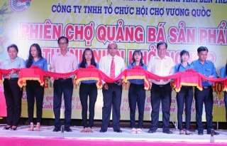 Khai mạc Phiên chợ quảng bá sản phẩm thanh niên khởi nghiệp tỉnh năm 2019