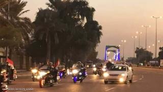 Một tên lửa rơi gần đại sứ quán Mỹ ở Baghdad