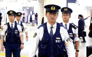 Nhật Bản thắt chặt an ninh cho chuyến thăm của Tổng thống Trump