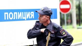 Tòa soạn báo ở Nga bị tấn công, 4 người bị thương