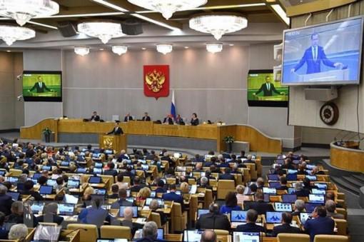 Hạ viện Nga chính thức phê chuẩn dự luật đình chỉ hiệp ước INF