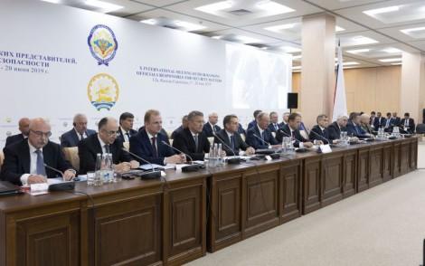 Hội nghị quốc tế lãnh đạo cao cấp phụ trách an ninh tại Nga