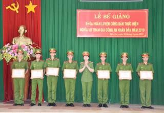 Bế giảng lớp huấn luyện công dân thực hiện nghĩa vụ trong công an nhân dân
