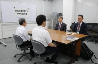 Căng thẳng Nhật - Hàn leo thang sau đàm phán tranh chấp thương mại