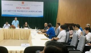 Hội thảo góp ý Bộ luật Lao động (sửa đổi)