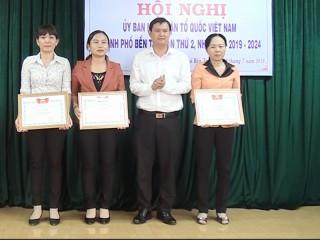 Ủy ban MTTQ Việt Nam TP. Bến Tre sơ kết 6 tháng đầu năm 2019