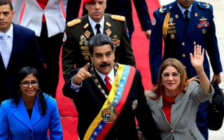 Mỹ tiếp tục áp trừng phạt lên các quan chức cấp cao Venezuela