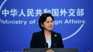 Trung Quốc phản đối Ấn Độ thành lập vùng lãnh thổ liên bang Ladakh