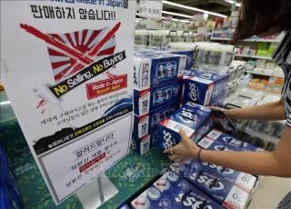 """Hàn Quốc đã báo trước sẽ đưa Nhật Bản ra khỏi """"Danh sách Trắng"""""""