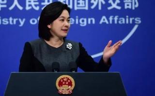 Trung Quốc kêu gọi Mỹ nên từ bỏ cấm vận đơn phương đối với Iran
