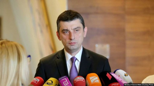 Gruzia có Thủ tướng mới