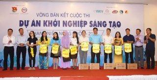 Chung kết cuộc thi Dự án Khởi nghiệp sáng tạo thanh niên nông thôn năm 2019