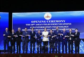 Việt Nam tham dự Hội nghị Bộ trưởng Công nghệ thông tin và truyền thông ASEAN 19