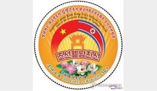 Báo Đảng Triều Tiên ca ngợi mối quan hệ với Việt Nam