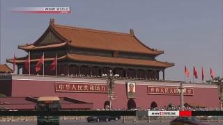 Trung Quốc phản ứng khi Thượng viện Mỹ thông qua dự luật về Hong Kong