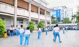 TP. Bến Tre tuyển dụng 15 giáo viên, nhân viên cấp tiểu học, THCS