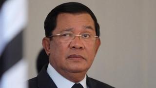 Campuchia: Kỷ niệm 41 năm Ngày lật đổ chế độ diệt chủng Pol Pot