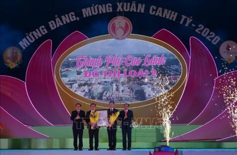 Thành phố Cao Lãnh đón nhận quyết định đô thị loại II