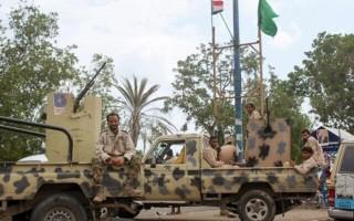 Liên hợp quốc gia hạn một năm các biện pháp trừng phạt Yemen