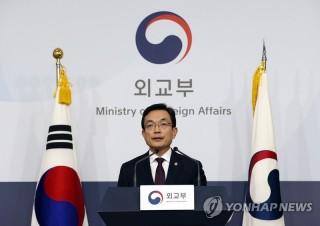 Hàn Quốc và Nhật Bản leo thang căng thẳng vì Covid-19