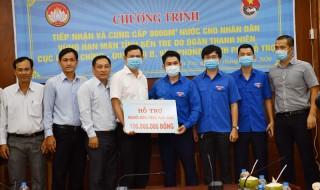 Đoàn Thanh niên Văn phòng Chính phủ hỗ trợ nước ngọt cho Bến Tre