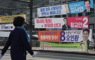 Hàn Quốc bắt đầu chiến dịch vận động tranh cử bầu cử quốc hội