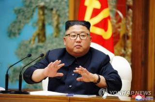 Chủ tịch Kim Jong-un chủ trì cuộc họp Bộ chính trị Đảng Lao động Triều Tiên bàn về dịch COVID-19