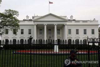 Mỹ hỗ trợ Triều Tiên chống đại dịch COVID-19
