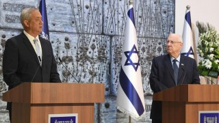 Các chính đảng Israel ký thỏa thuận thành lập chính phủ liên hiệp