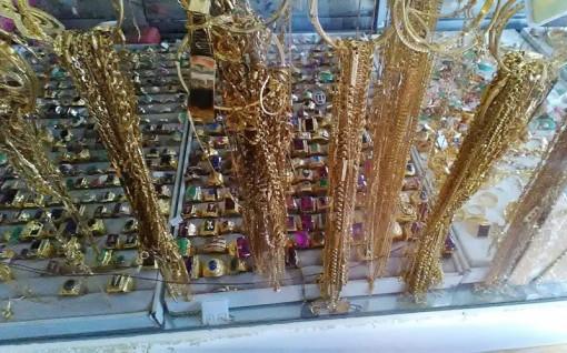 Một số vấn đề cần lưu ý trong kinh doanh vàng