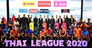Thai.League có thể đá sớm, Văn Lâm nhen nhóm hy vọng dự AFF Cup 2020