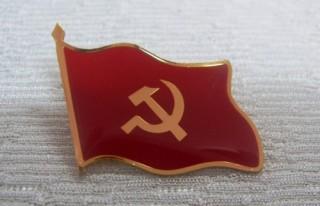 362 đảng viên được tặng, truy tặng Huy hiệu Ðảng đợt 19-5