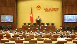 Ngày 26-5-2020, Quốc hội cho ý kiến về Dự án Luật sửa đổi Luật Tổ chức Quốc hội và Luật Đầu tư (sửa đổi)