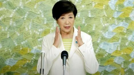 Tái đắc cử Thống đốc Tokyo, bà Yuriko Koike quyết tâm dập dịch Covid-19