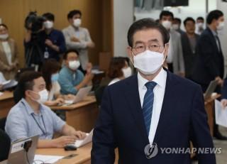 Thị trưởng thủ đô Seoul, Hàn Quốc mất tích