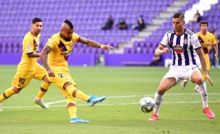 Messi góp sức cùng Vidal, Barca tiếp tục níu chân Real, Atletico có vé dự Champions League mùa sau