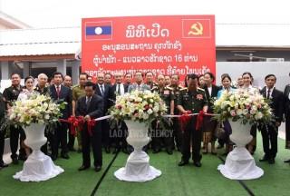 Khánh thành Khu di tích nhà tù chính trị Phonekheng ở Lào