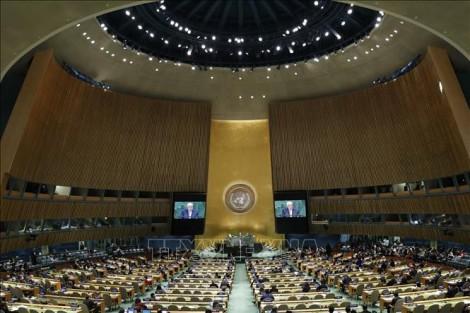 43 quốc gia và vùng lãnh thổ phê chuẩn Hiệp ước cấm vũ khí hạt nhân