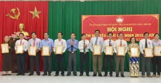 Châu Thành hội nghị thi đua yêu nước trong hệ thống MTTQ Việt Nam