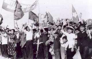 Lực lượng vũ trang nhân dân TP. Bến Tre 75 năm trưởng thành và lớn mạnh